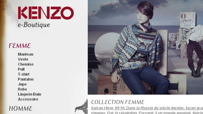 Kenzo website screenshot